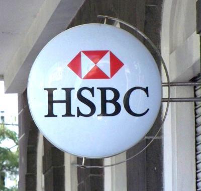 GLOBAL BUSINESS: HSBC Bank (Mauritius) lance ses services de