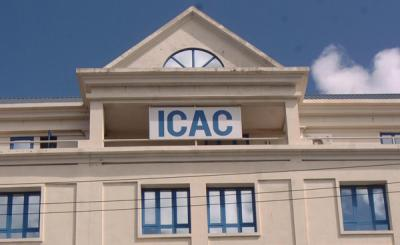 Icac police corruption essays